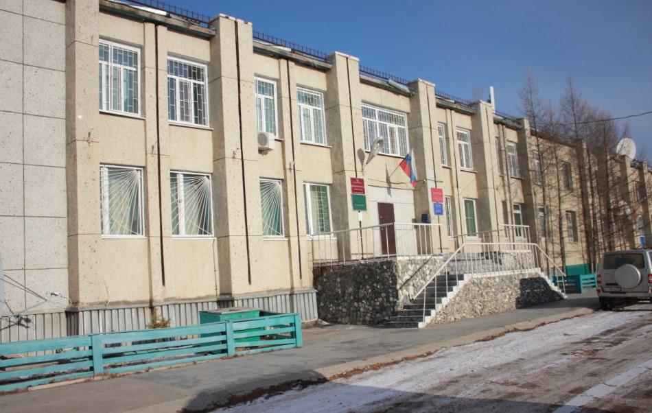 Александрово-Заводский районный суд