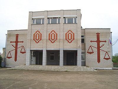 Перевозский районный суд