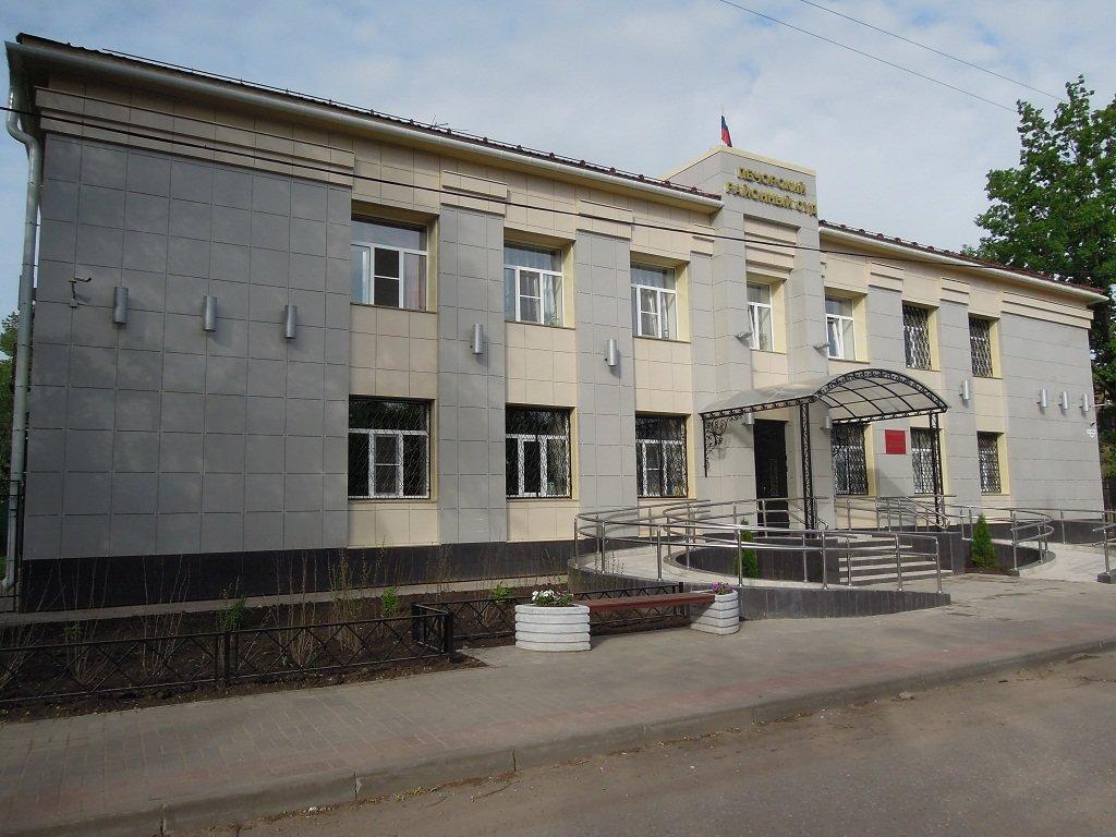 Печорский районный суд