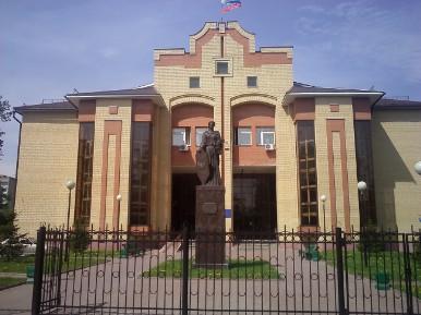Подольский городской суд