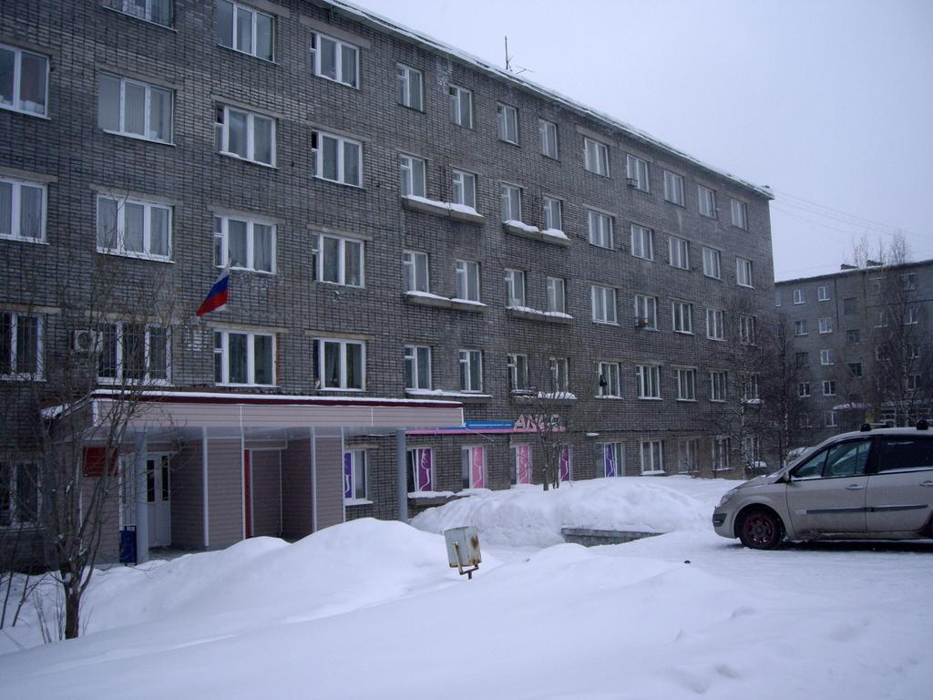 Полярнозоринский районный суд