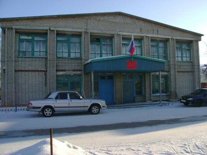 Поспелихинский районный суд