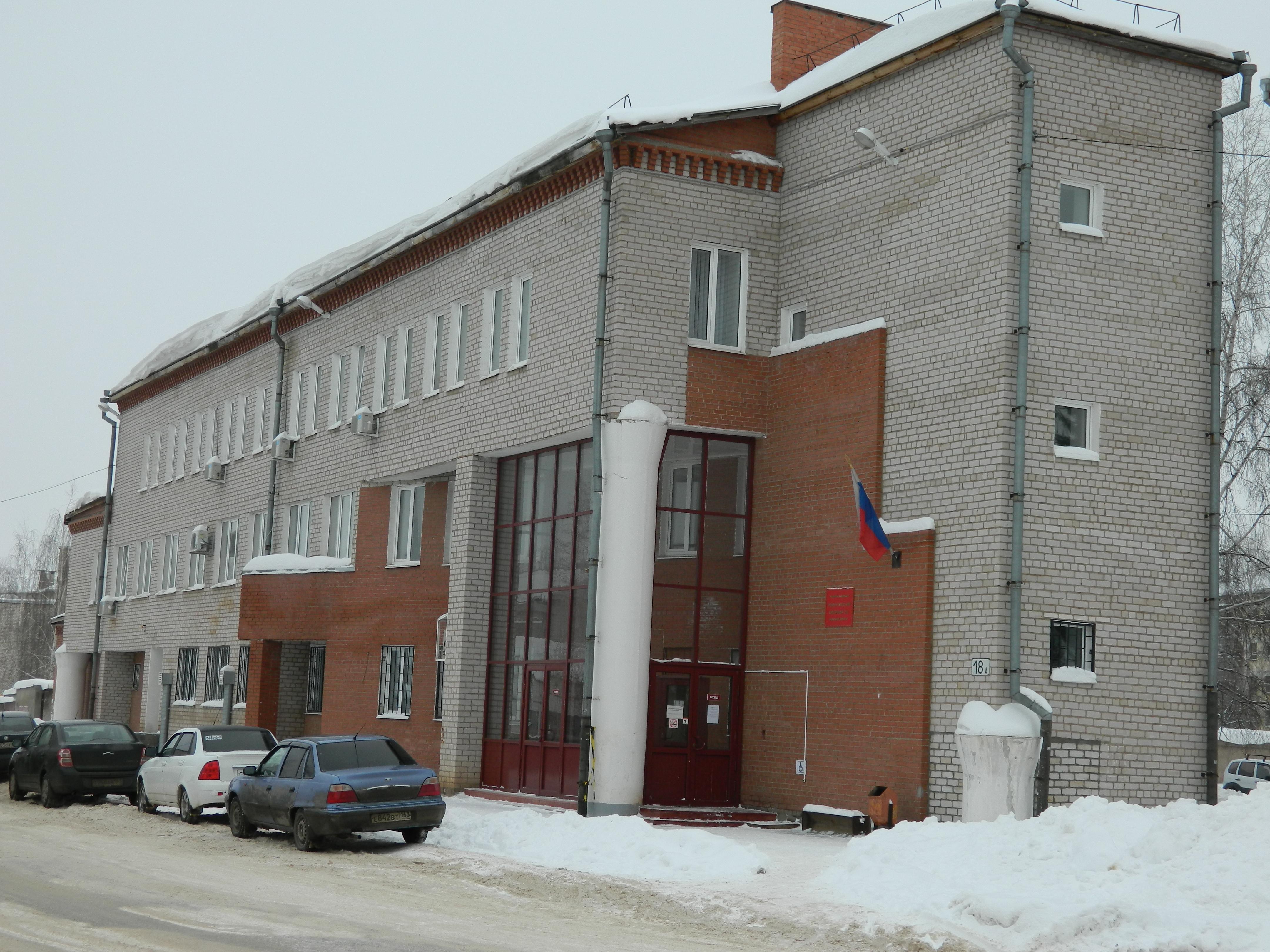 Похвистневский районный суд