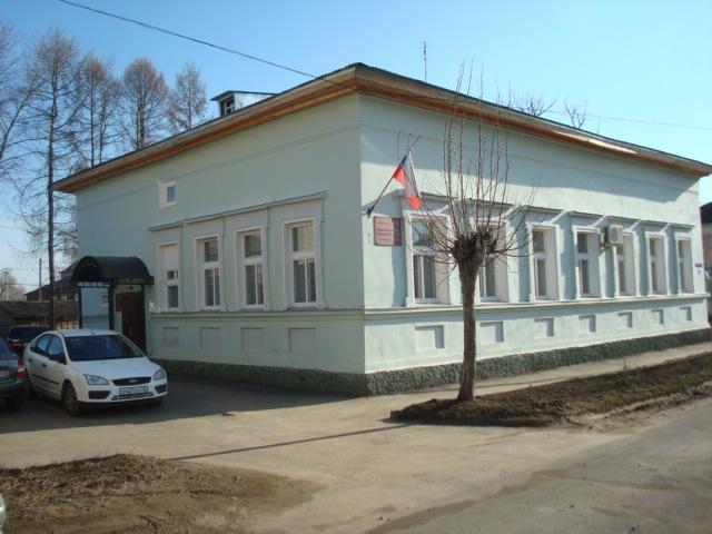 Пошехонский районный суд