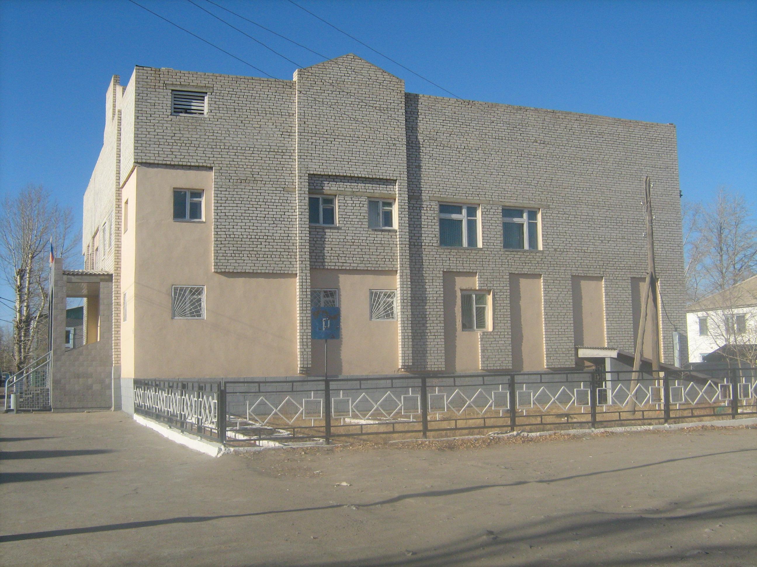 Приаргунский районный суд