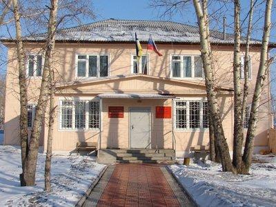 Прибайкальский районный суд