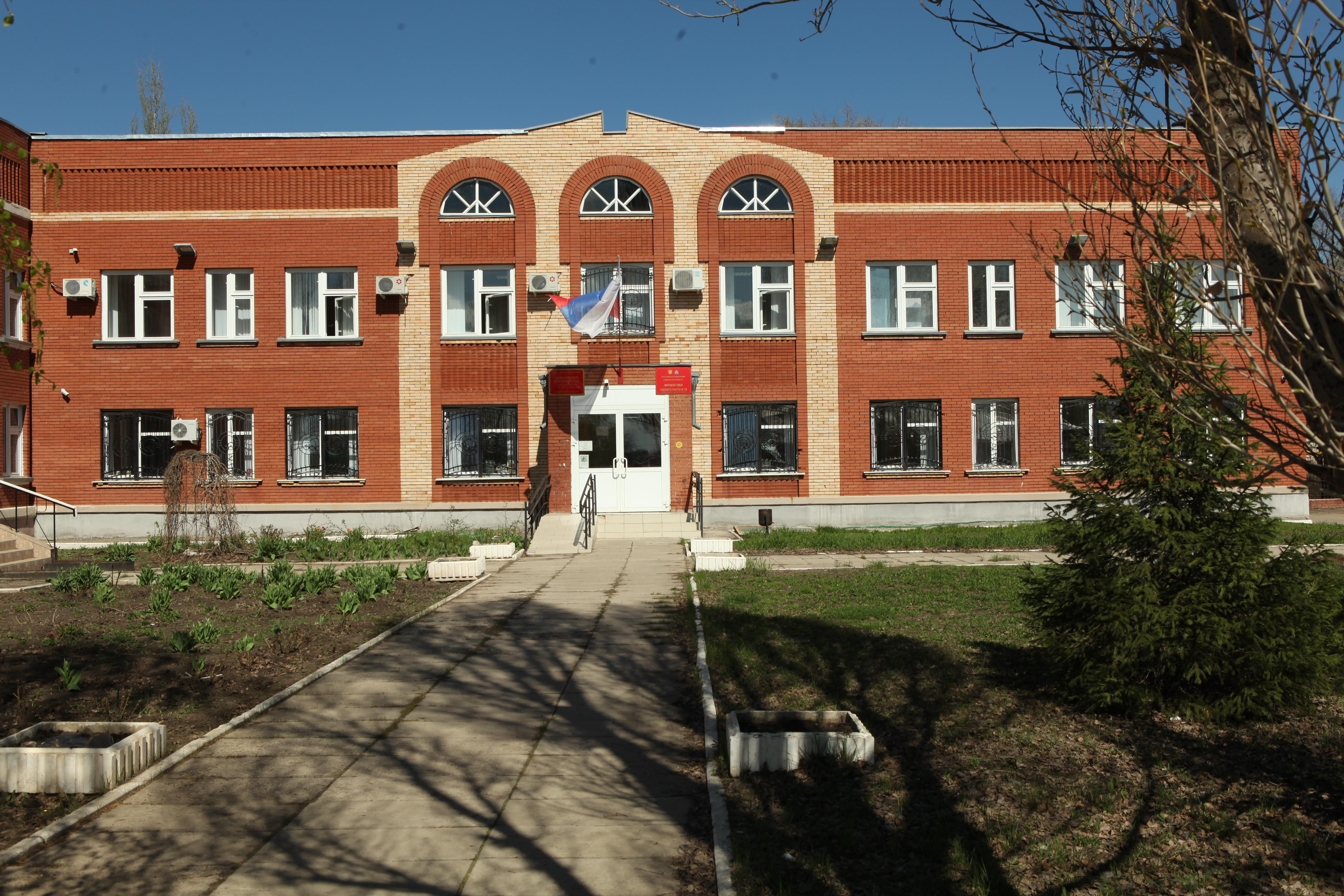 Приволжский районный суд