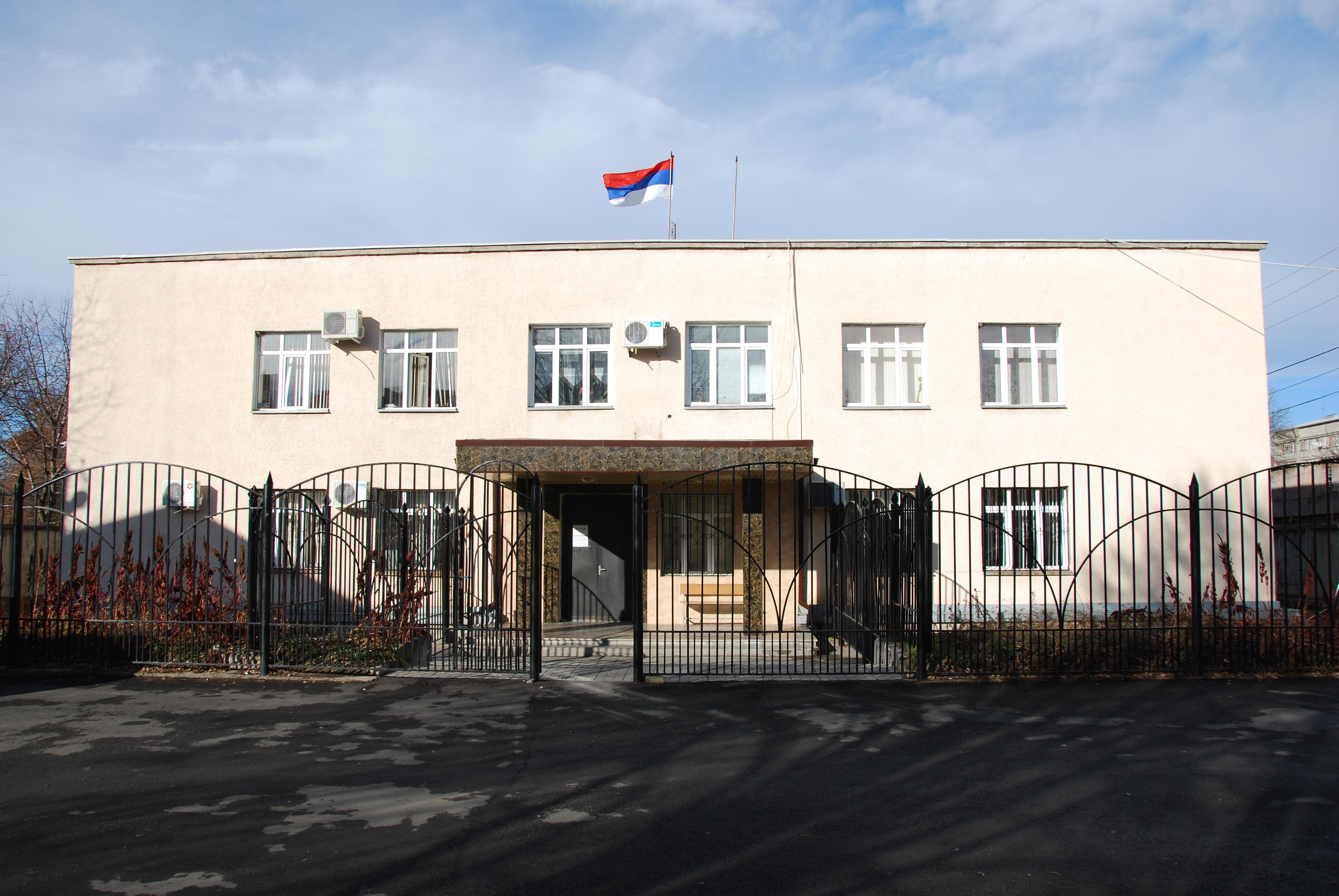 Пригородный районный суд