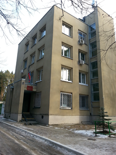 Протвинский городской суд