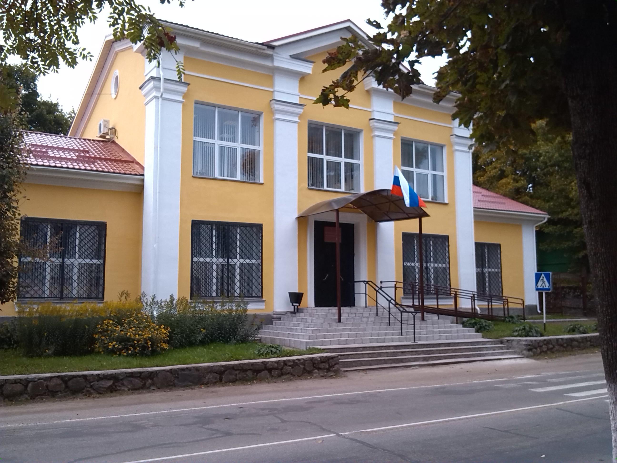 Пушкиногорский районный суд