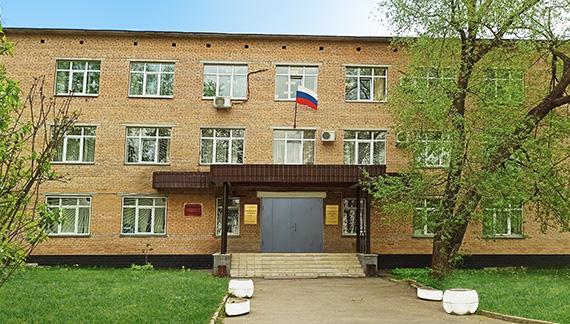 Пушкинский городской суд