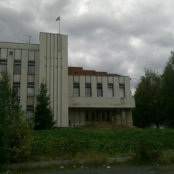 Ревдинский городской суд