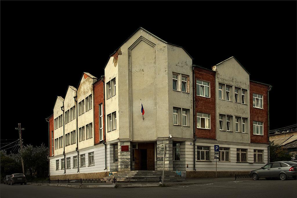 Режевской городской суд