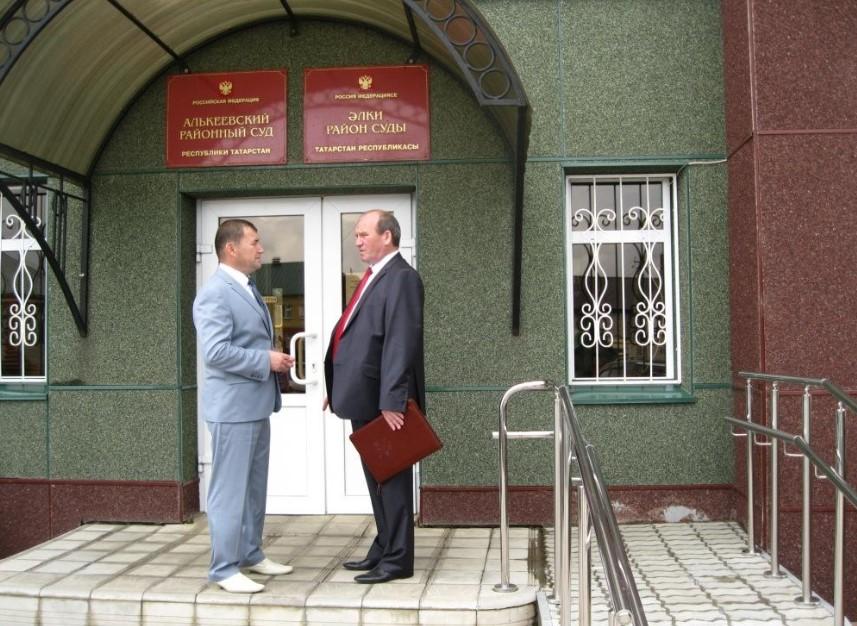 Алькеевский районный суд