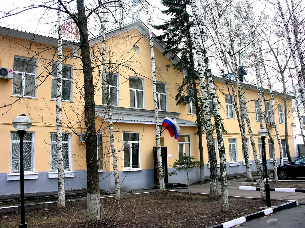 Реутовский гарнизонный военный суд