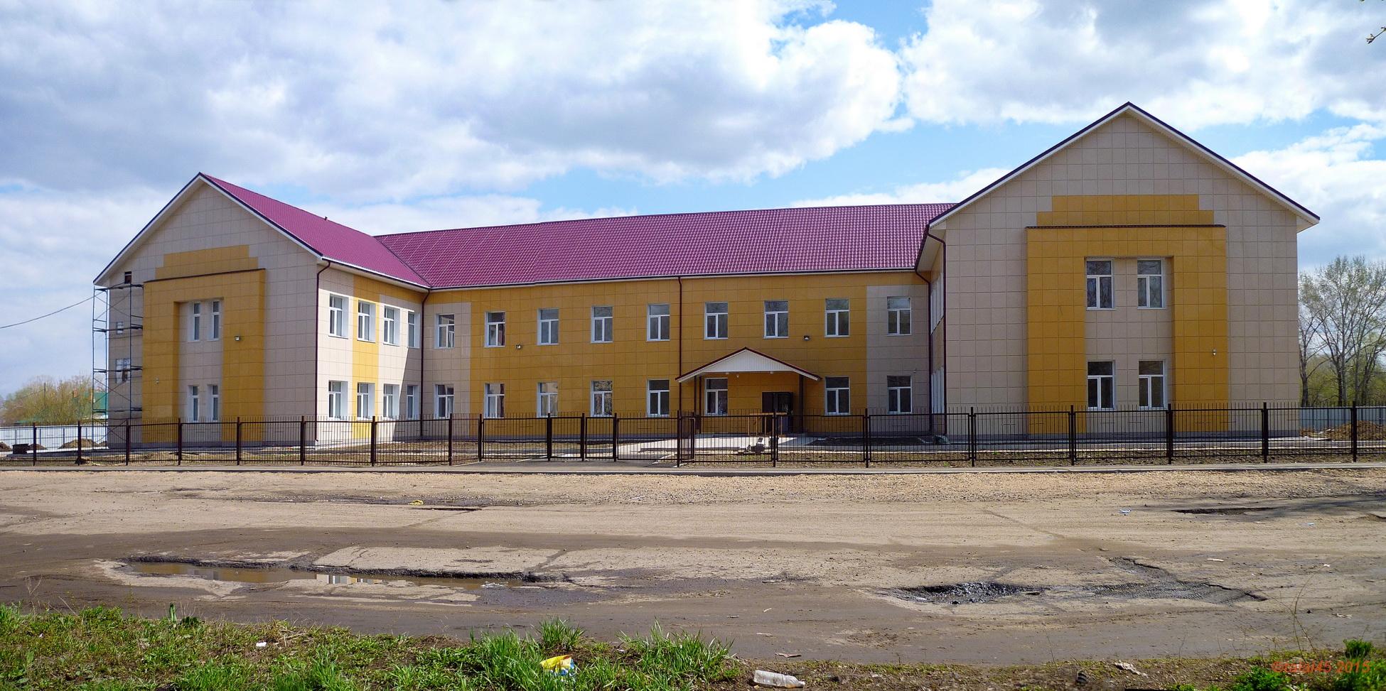 Рубцовский городской суд