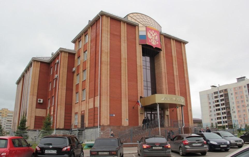 Альметьевский городской суд