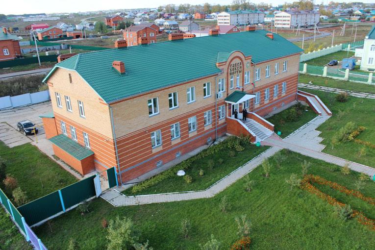Сабинский районный суд