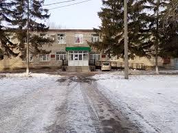 Салаватский городской суд
