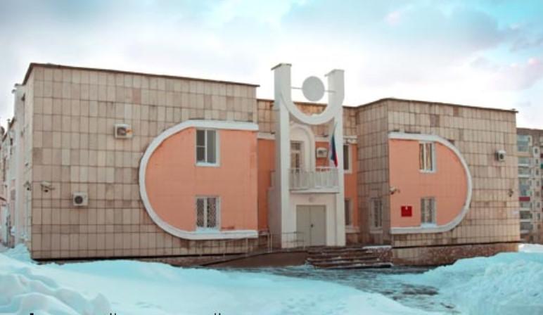 Амурский городской суд