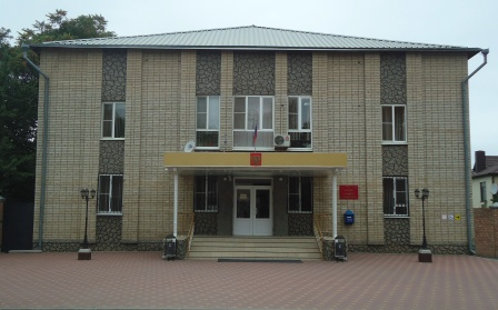 Сальский городской суд
