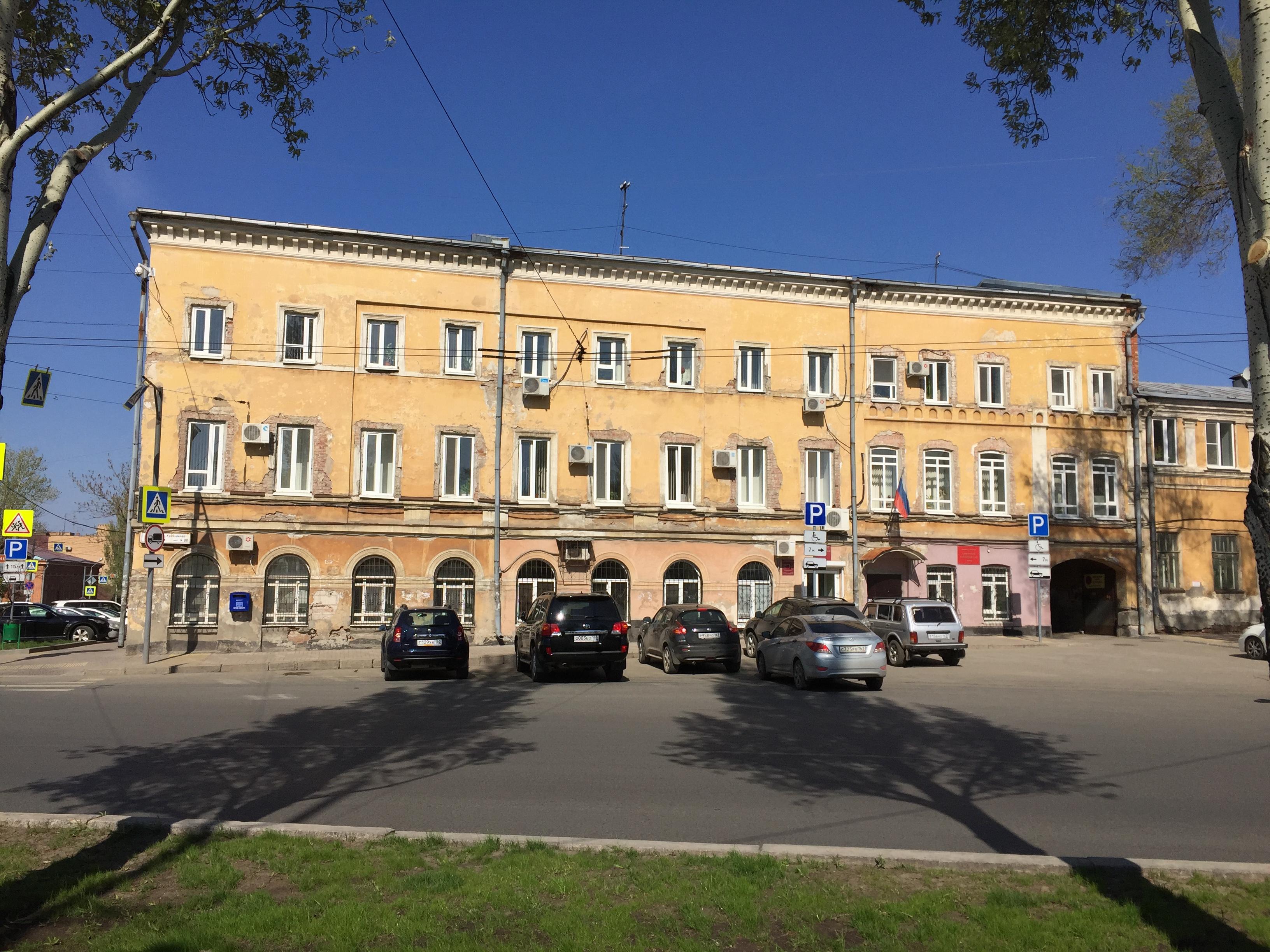 Самарский районный суд г. Самары