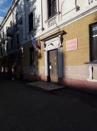 Саровский городской суд