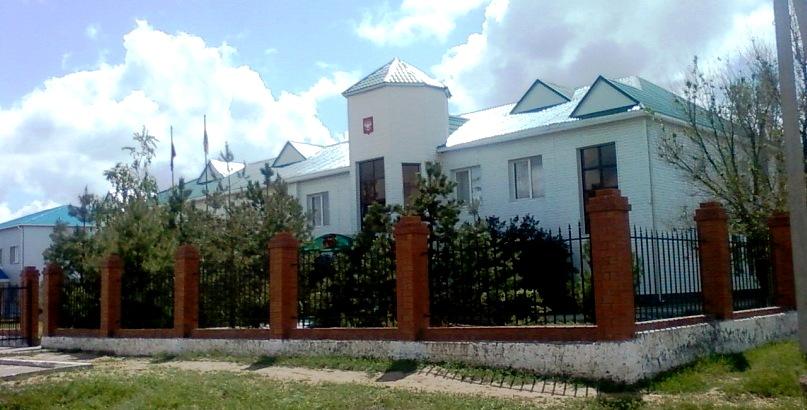 Сарпинский районный суд