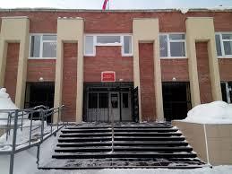 Саянский городской суд