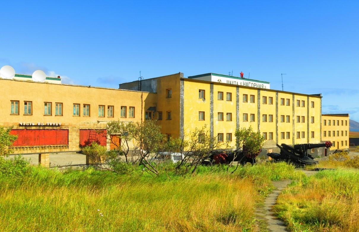 Анадырский районный суд