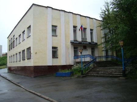 Североморский районный суд