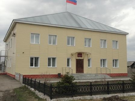 Седельниковский районный суд