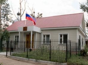 Сельцовский городской суд