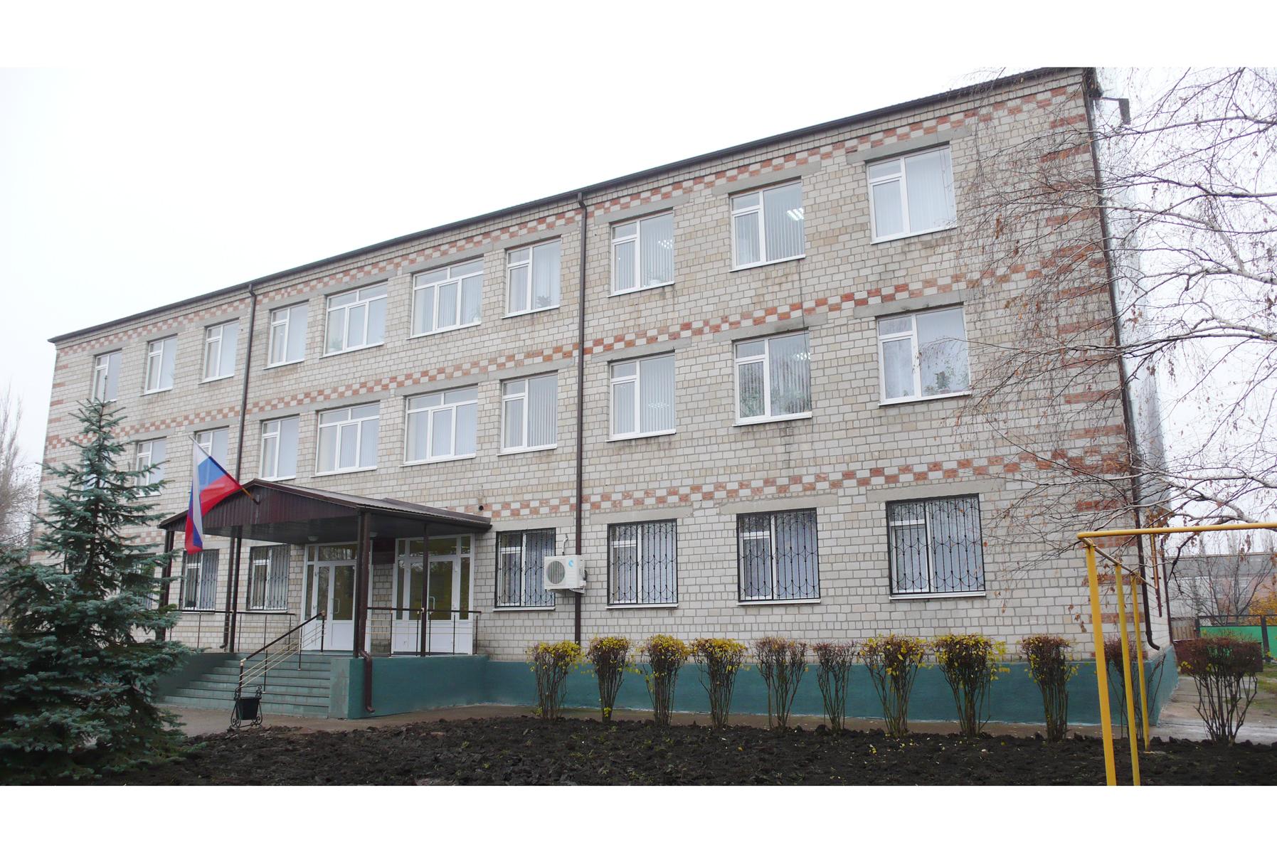 Семикаракорский районный суд