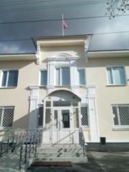 Сердобский городской суд