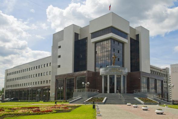 Серовский районный суд
