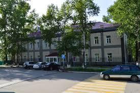 Сковородинский районный суд