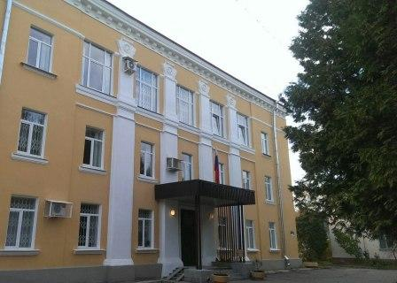 Сланцевский городской суд