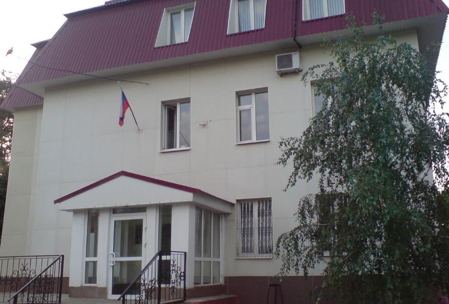 Апанасенковский районный суд