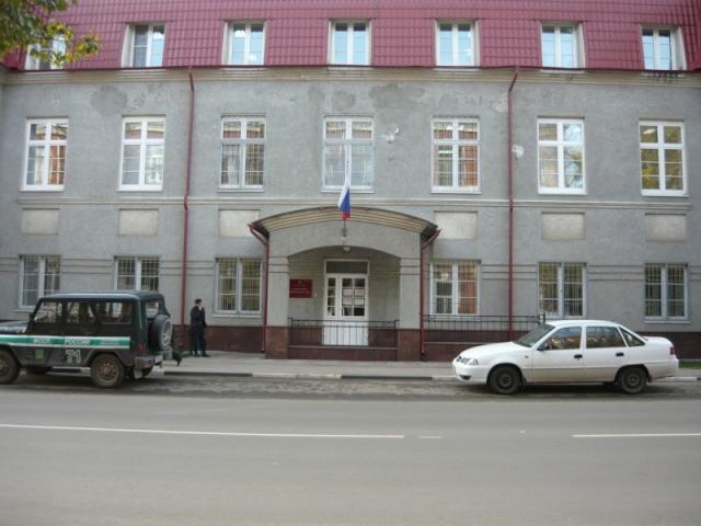 Советский районный суд г. Тулы