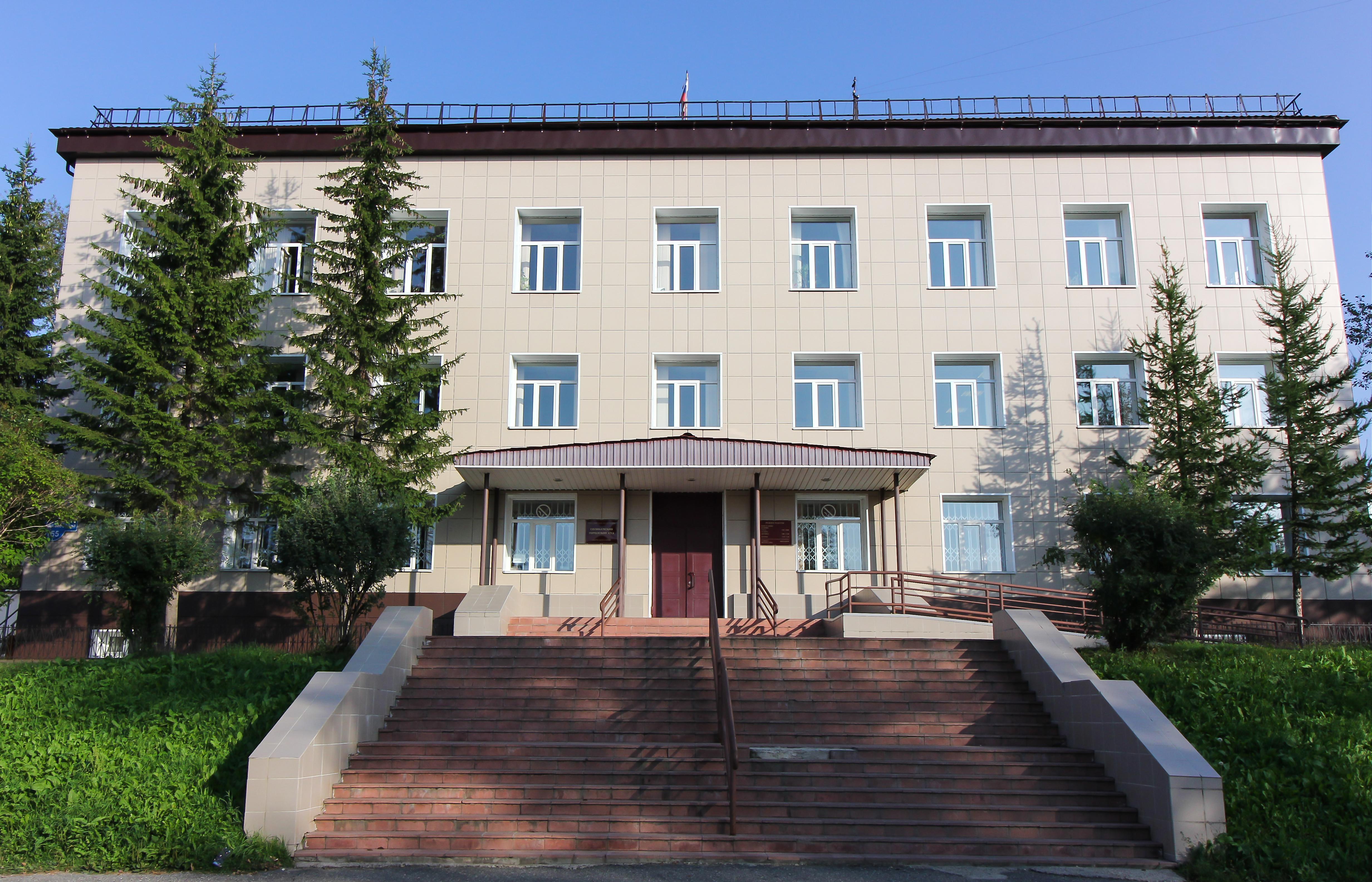 Соликамский городской суд