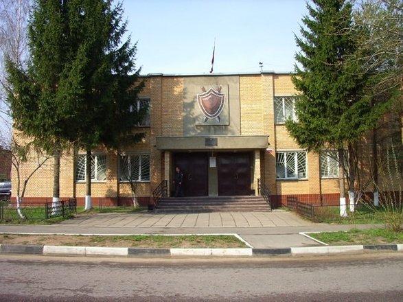 Солнечногорский городской суд