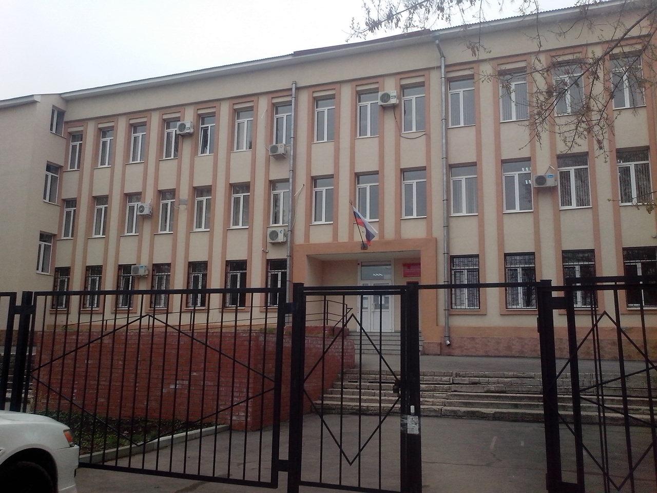 Ставропольский районный суд