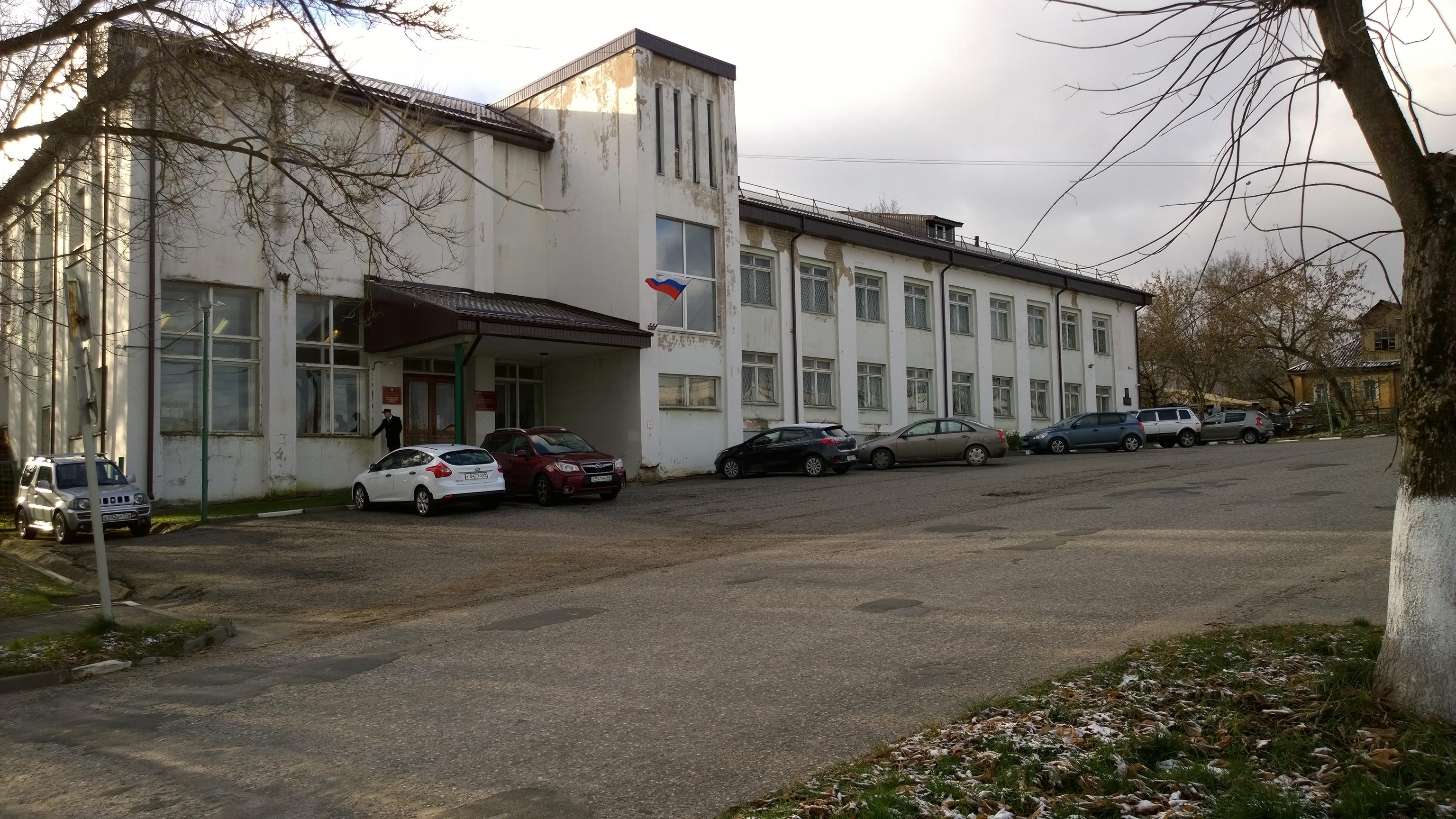 Старицкий районный суд