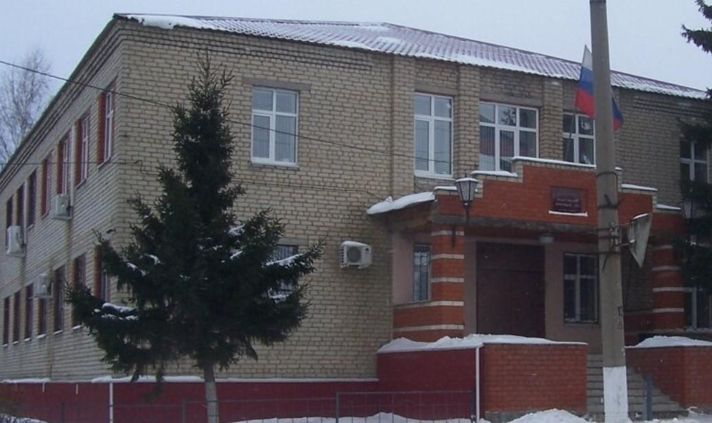 Ардатовский районный суд