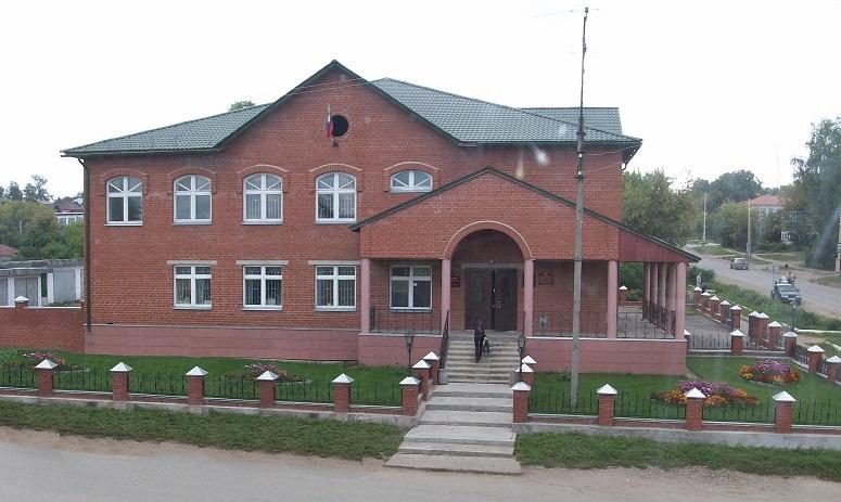 Суксунский районный суд