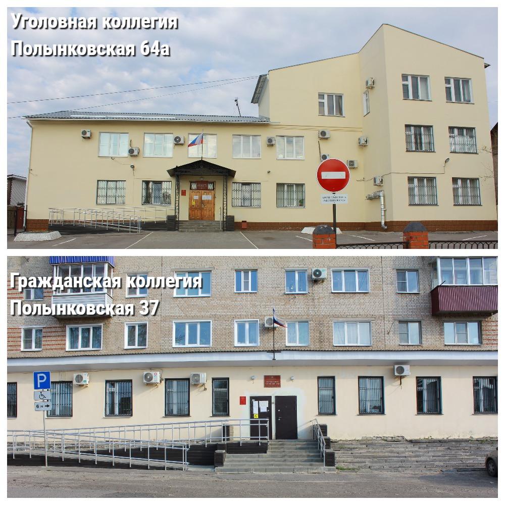 Тамбовский районный суд