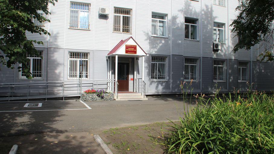 Тарский городской суд