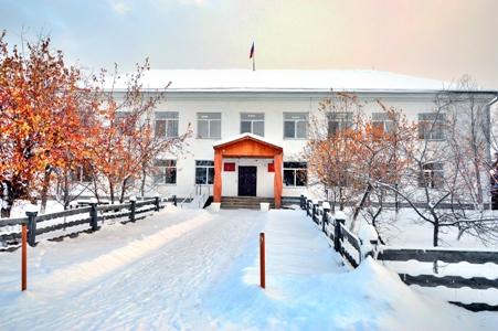 Тасеевский районный суд