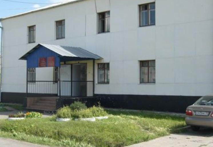 Армизонский районный суд